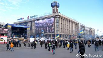 Площадь Независимости в центре Киева