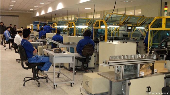 erster Hersteller der Chipkarten im Iran (farhangnews.ir)