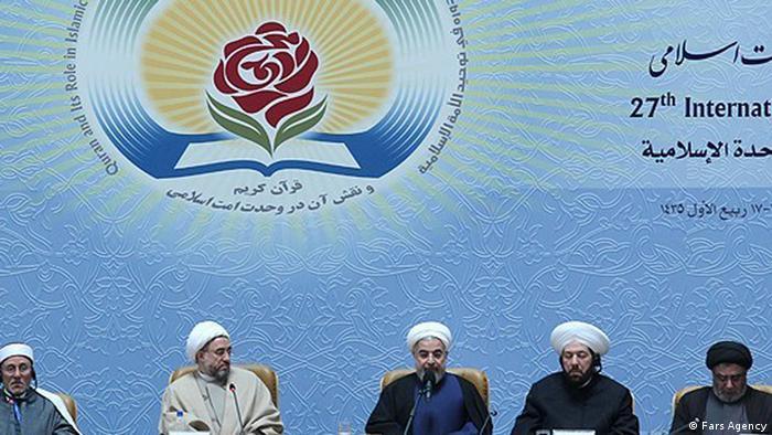 نشست هفته وحدت در تهران در سال۹۲