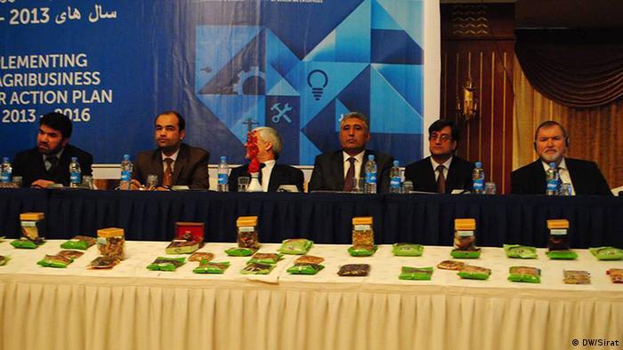 محفل تشویق زراعت افغانستان (22 جنوری 2014)