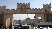 Stadtmauer von Harar Stadt im Südosten von Äthiopien