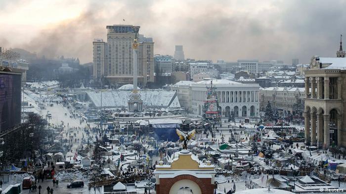 «В Украине решается судьба России»