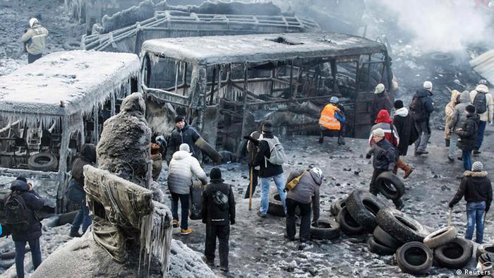 Ситуація в україні продовжує бути