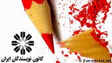Iranischer Schriftstellerverband kritisiert die Atmosphäre der Einschüchterung im Iran