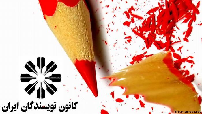 Iranischer Schriftstellerverband kritisiert die Atmosphäre der Einschüchterung im Iran (iran-emrooz.net)