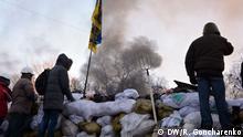 Proteste in Kiew. DW/Roman Goncharenko