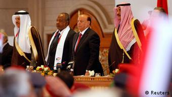 الجلسة الختامية للحوار الوطني اليمني الذي أجري الشهر الماضي
