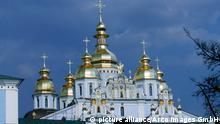 EURO 2012 Polen und Ukraine Gastgeberstädte EM Fußball Europameisterschaft Kiew Kloster Flash-Galerie