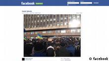 Screenshot Intersite Facebook Handy Uploads Ukraine