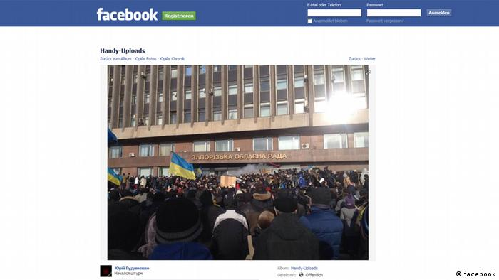 Screenshot Intersite Facebook Handy Uploads Ukraine