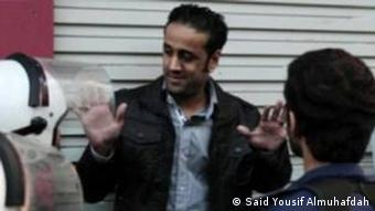 Said Yousif al-Muhafda in Manama confronted by police