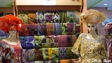 Bild 5: Bunte Stoffe in einem Geschäft Alle Bilder wurden im Viertel Matonge in Brüssel aufgenommen. Aufnahmedatum: 25.01.2014 DW/Elizabeth Shoo