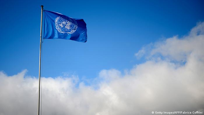 UN flag (photo: FABRICE COFFRINI/AFP/Getty Images)