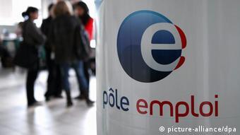 На французской бирже труда