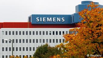 Siemens AG Gebäude Außenansicht Perlach München Bayern