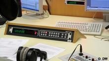 DW - Radio Studio