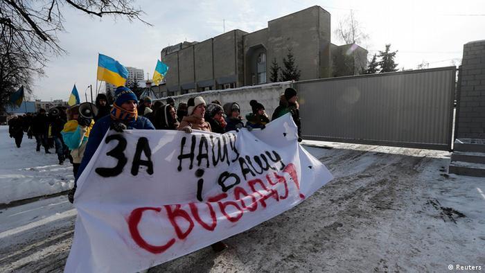 Протестующие на улицах Киева