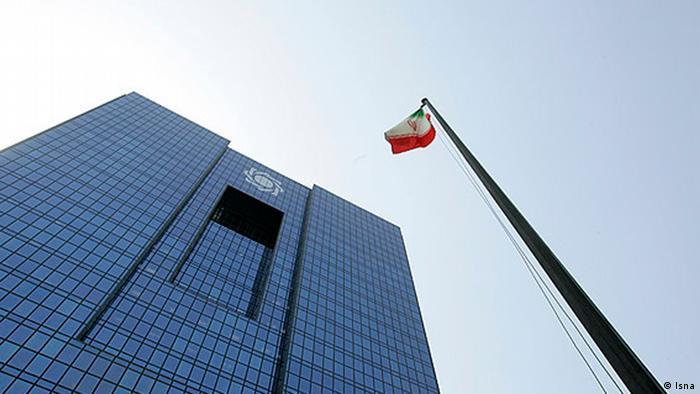 Zentralbank Iran (Isna)