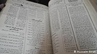 Afghanistan Kabul Buchhandlung Bücherei Bildung Kultur Buchladen