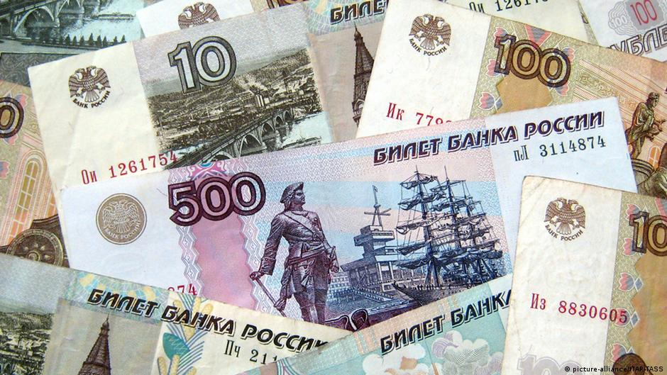 Ruble tumbling: 'This virus of panic is contagious' | DW | 13.01.2015