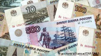 Российские рубли в купюрах разного достоинства
