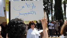Protests against the law to marry off minors.