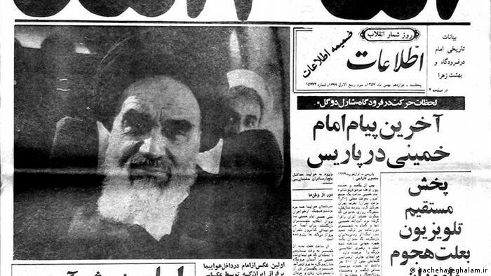 Bildergalerie Revolution 57 im Iran (bachehayeghalam.ir)