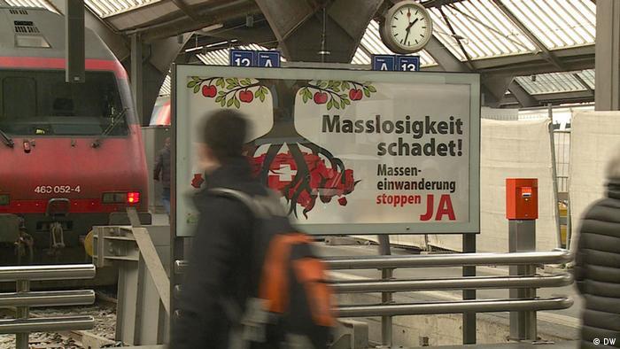 Плакат против массовой иммиграции в Швейцарию