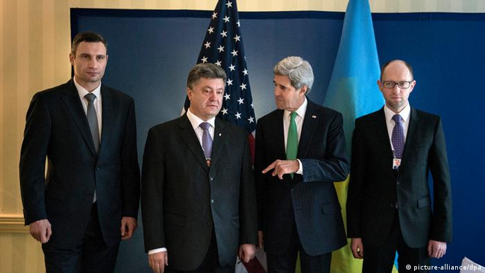 US Secretary of State John Kerry with Ukrainian opposition leaders