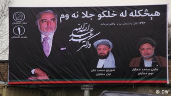 Wahlkampfplakat mit Abdullah Abdullah (Foto: DW)