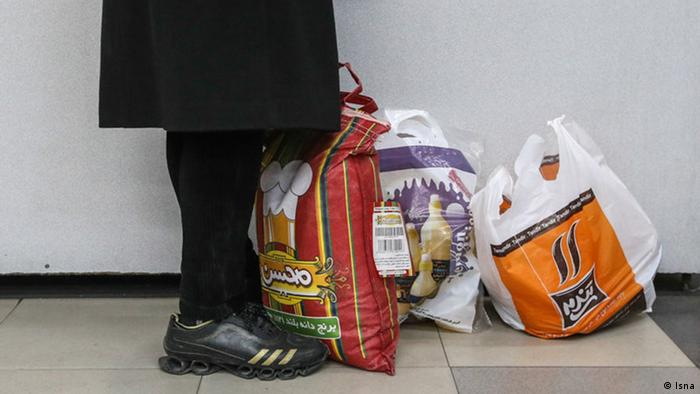 Iran - Lebensmittel Subvention (Isna)