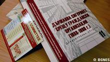 Stasi-Akten in Sofia Bulgarien Stasi Podkrepa Unterlagen