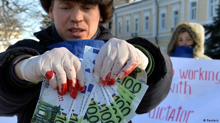 представники Демократичного Альянсу пікетували у Києві представництво Deutsche Bank