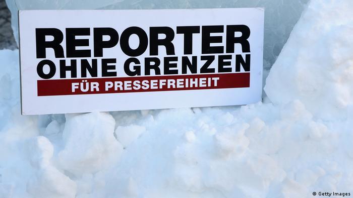 Знак Репортерыц без границ