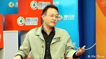 chinesischer Blogger Mo Zhixu