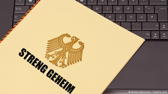 Symbolbild Sicherheitspolitik (Foto: Markus Bormann - Fotolia.com/ #39727472)