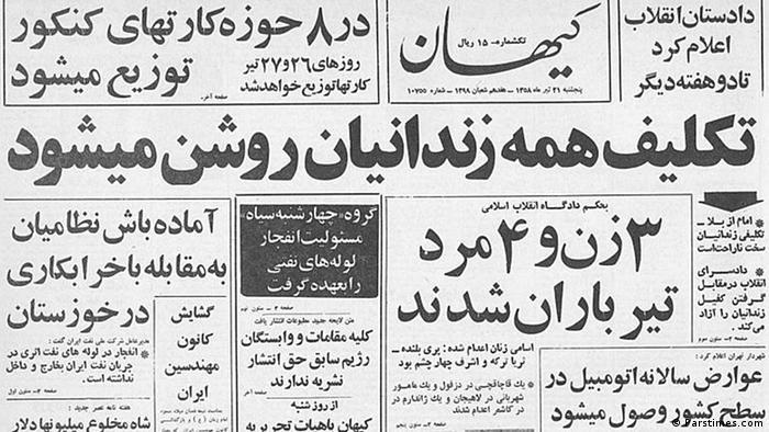 Hinrichtungen nach der Revolution im Iran 1979 (Parstimes.com)