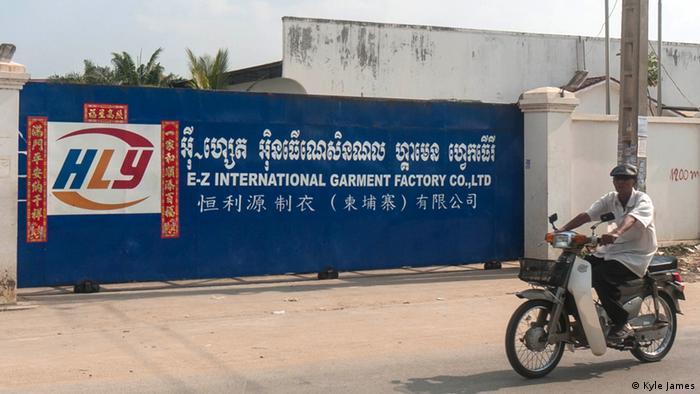 Textile factory Phnom Penh Cambodia