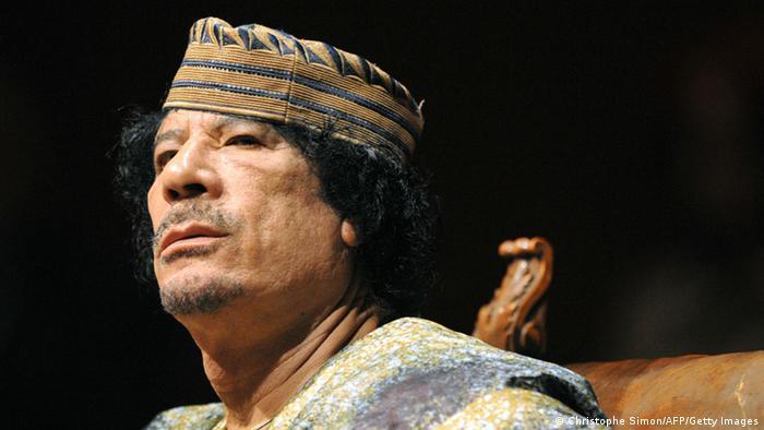 Muammar Al Gaddafi Portrait