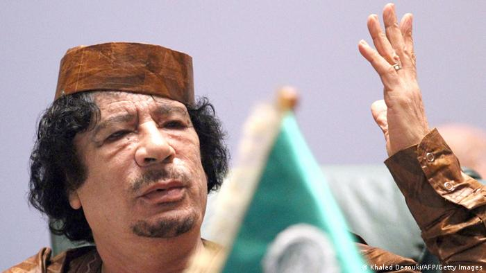 Muammar Al Gaddafi Portrait (Khaled Desouki/AFP/Getty Images)