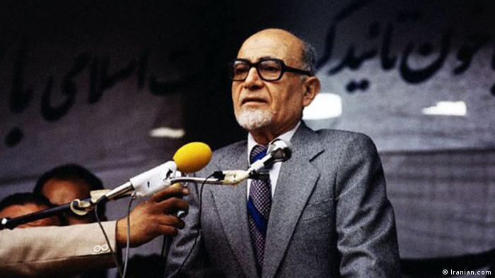 Bildergalerie Iran Revolution von 1979 (Iranian.com)