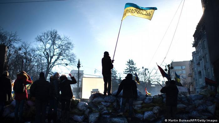 В Україні тривають протести