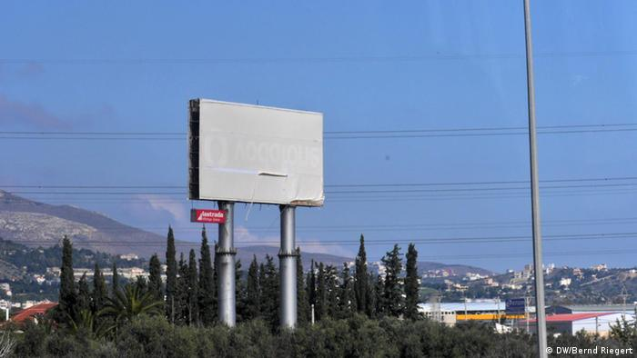 empty billboard along highway in Athens