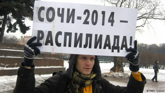 Протест в Санкт-Петербурге против коррупции на Олимпиаде в Сочи, февраль 2014 года