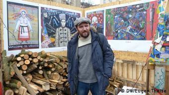 Ukraine Maidan 07.02.2014