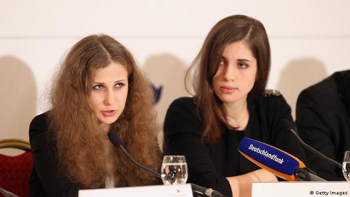 Мария Алехина и Надежда Толоконникова