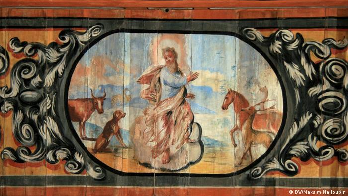 Сотворение мира. Барочная роспись в одной из немецких церквей