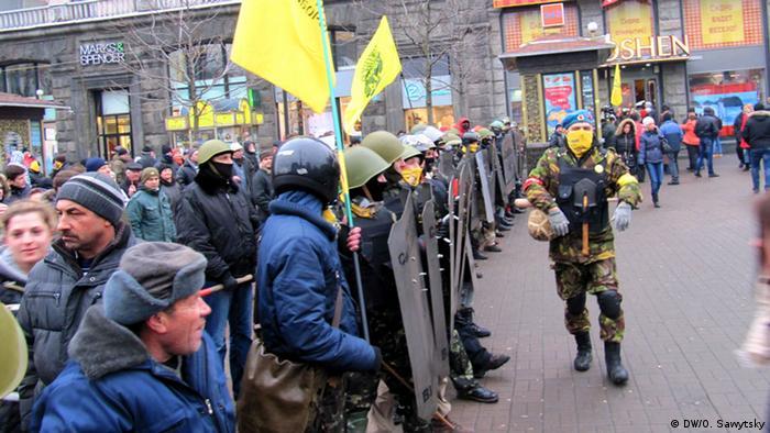 Участники протестов в Киеве