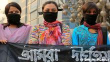 Bildergalerie Bangladesch Andenken an den Mord an Sagar Sarowar und Meherun Runi