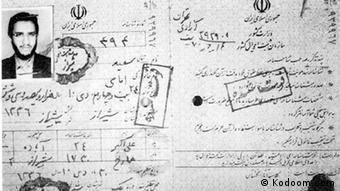 سعید امامی، متهم اصلی پرونده قتلهای زنجیرهای که در زندان با داروی نظافت خودکشی کرد